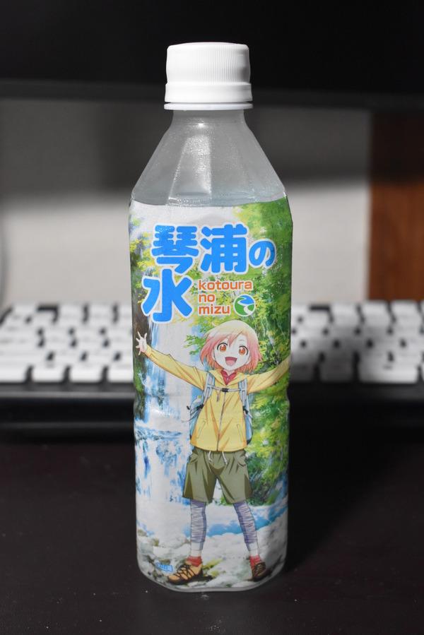 琴浦の水 (1)
