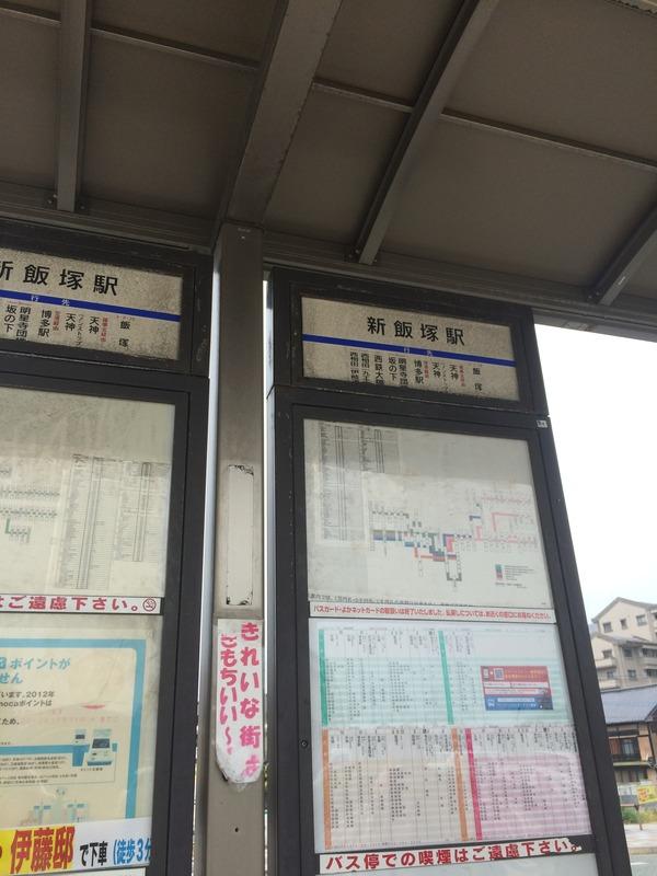 鉄むす夏旅3日目 (34)