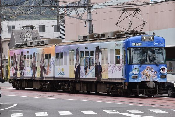 京阪大津線響けユーフォニアム列車後編 (26)