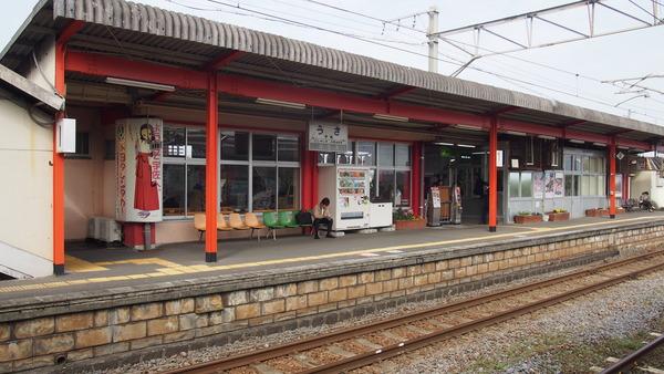 豊肥線の旅2「宇佐駅と神奈ちゃん」 (5)