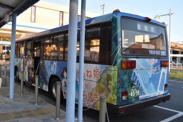 ひるね姫ラッピングバス大型 (7)