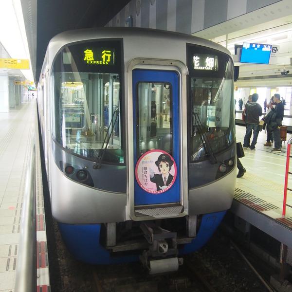 西鉄鉄道むすめヘッドマーク列車 (29)