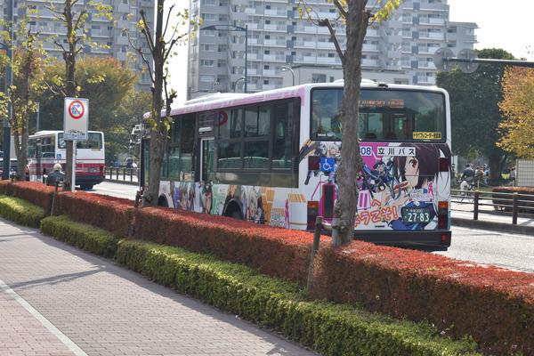 ほぼ日立川遠征FAガールバス (20)