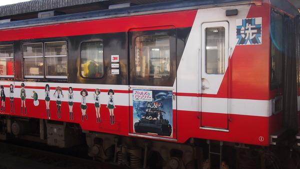 ガルパン列車で大洗へ (17)