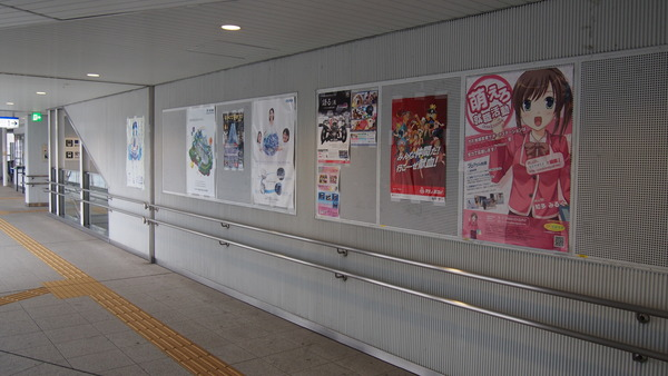 リニモの鉄道むすめぽぷかるパネルポスター (15)