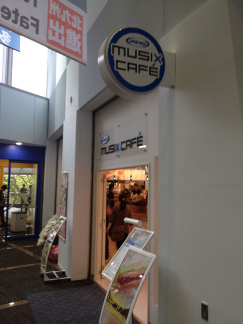 あるあるcity【musixcafe】