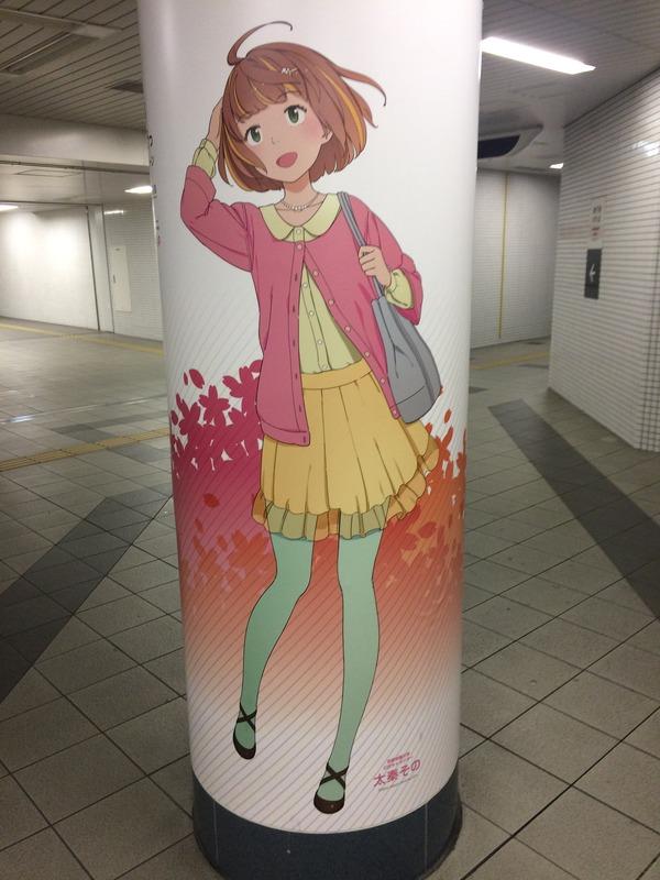 地下鉄に乗るっ!&太秦その (36)