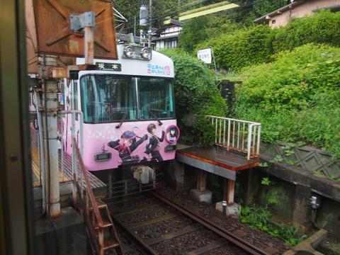 京阪鉄むすラッピング (14)
