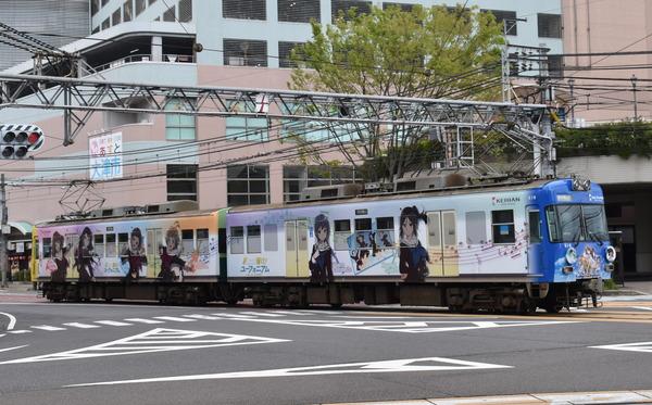 京阪大津線響けユーフォニアム列車後編 (42)