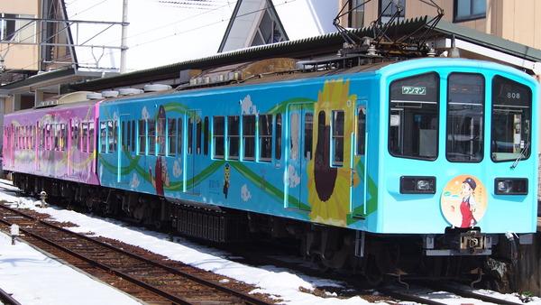 豊郷あかねラッピング電車 (38)