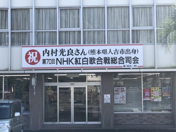 くま川鉄道と球磨記念館 (61)