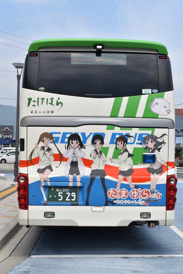 たまゆらバス@竹原港 (21)