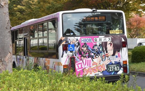 ほぼ日立川遠征FAガールバス (13)