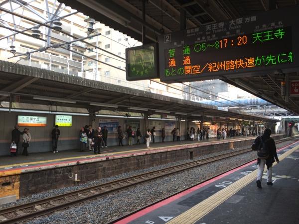 春の鉄道むすめ巡り泉北高速鉄道編 (7)