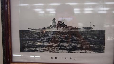 陸奥記念館と周防大島 (40)