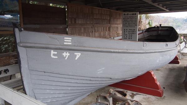 広瀬神社 (23)