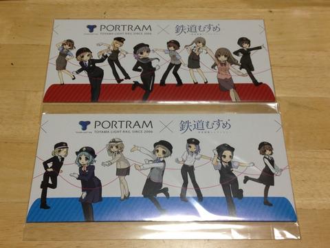 富山ライトレール鉄道むすめ巡り立体型記念乗車券 (1)