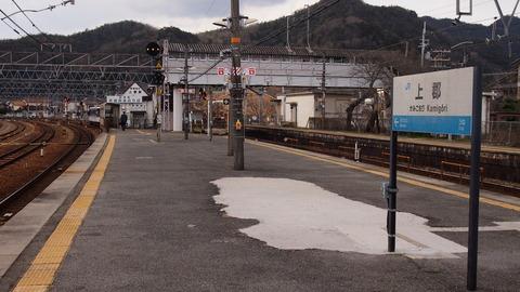 鉄道むすめ巡り3智頭急行 (8)