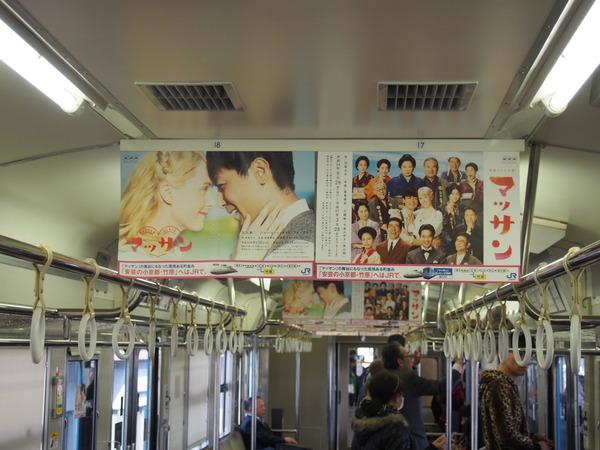 マッサン電車で竹原へ (20)