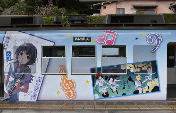 響け!ユーフォニアムラッピング2018駅編 (51)