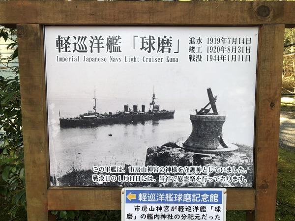 くま川鉄道と球磨記念館 (29)