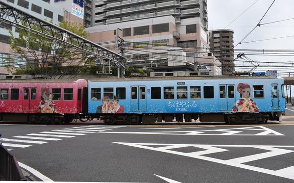 ちはやふる-結び-ラッピング電車 (5)