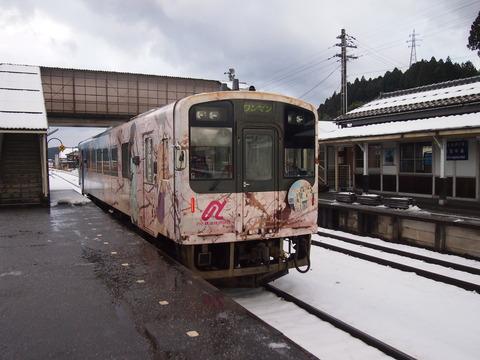 花咲くいろはラッピング列車(能登中島駅)3