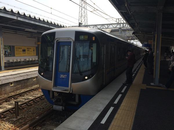 西鉄鉄道むすめヘッドマーク列車 (3)