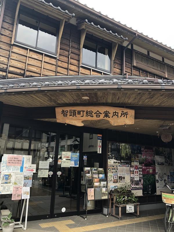 宮本えりおと恋山形駅 (48)