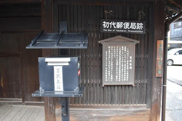 竹原散策20180909 (24)