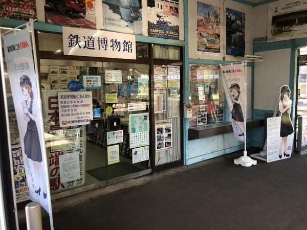 平戸口駅 (1)