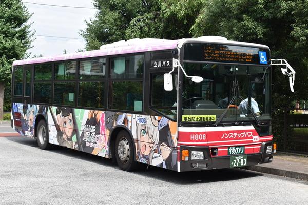 FAガールラッピングバス (19)