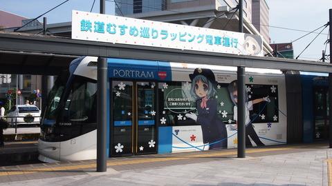 18鉄道むすめ巡りラッピング電車(青)