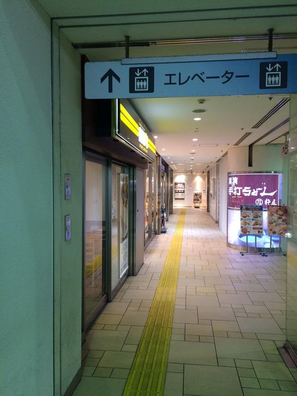 聲の形聖地巡礼・大垣市内 (28)