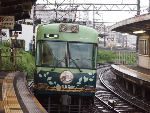 京阪鉄むすラッピング (37)