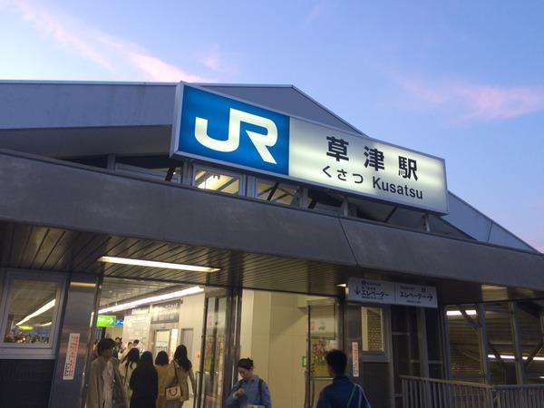 2016GW京阪編 (8)