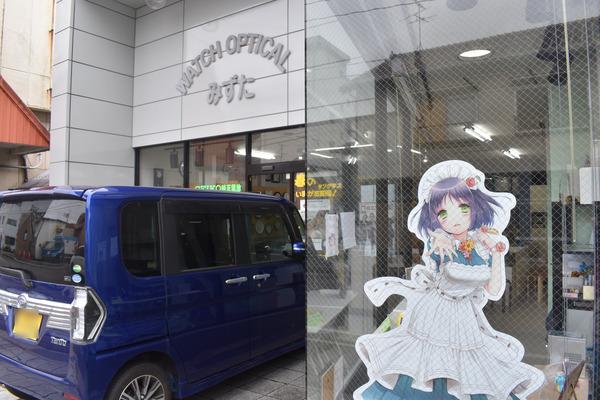 GW倉吉2日目 (5)
