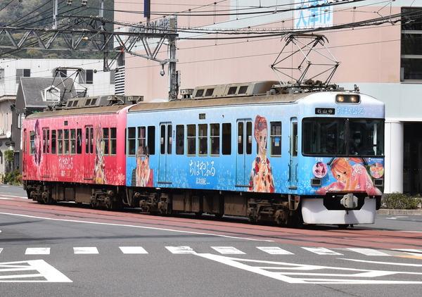 ちはやふる-結び-ラッピング電車 (19)