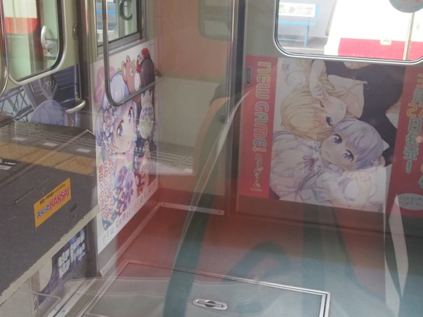 叡電きんモザとNEWGAME (57)