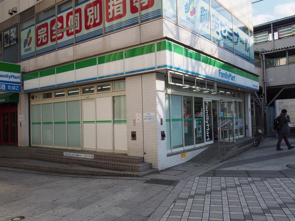 横須賀散策 (28)