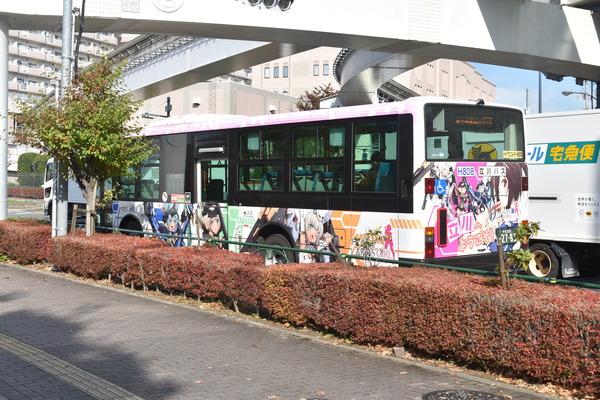 ほぼ日立川遠征FAガールバス (19)
