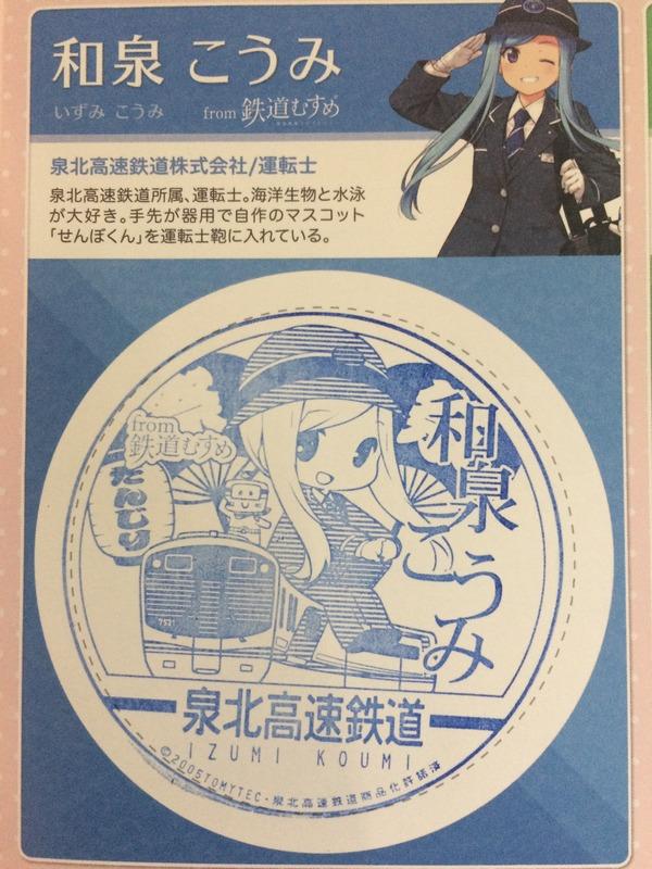 関西弾丸遠征 (13)