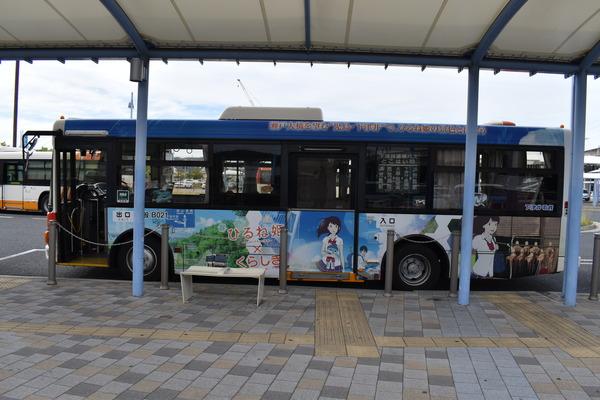 ひるね姫ラッピングバス中型 (1)