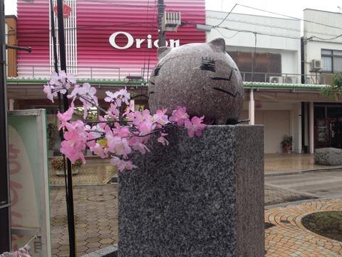 竹原桜2 (33)