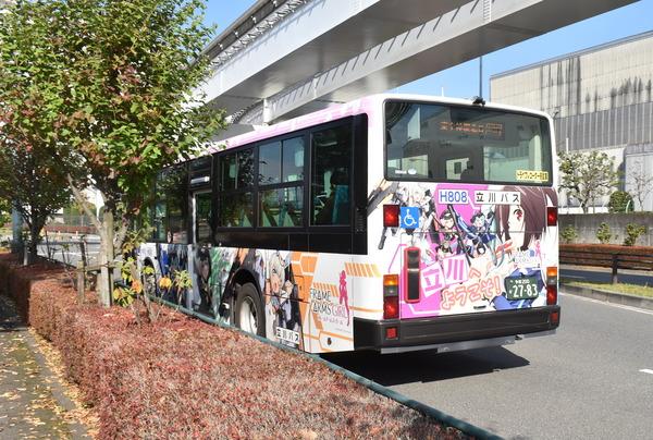 ほぼ日立川遠征FAガールバス (16)