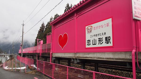 鉄道むすめ巡り宮本えりお編 (7)