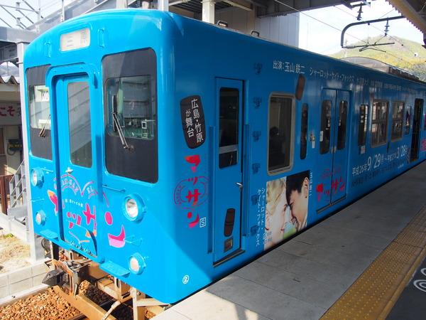 マッサン電車で竹原へ (22)