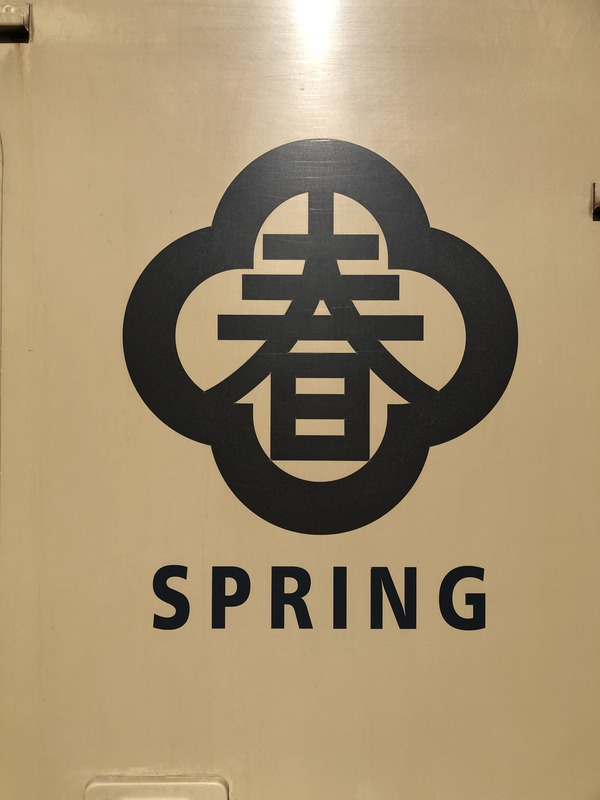 くま川鉄道と球磨記念館 (51)