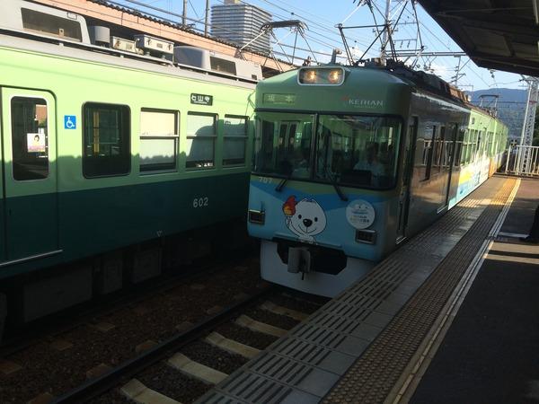 響け!ユーフォニアム列車【京阪電車】 (1)