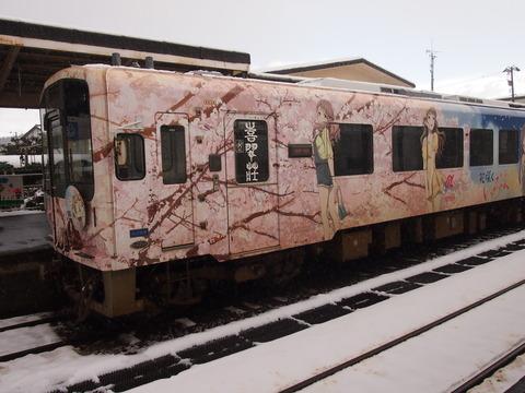 花咲くいろはラッピング列車(穴水駅)3
